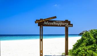 lunas de miel, paquetes vacacionales, maldivas